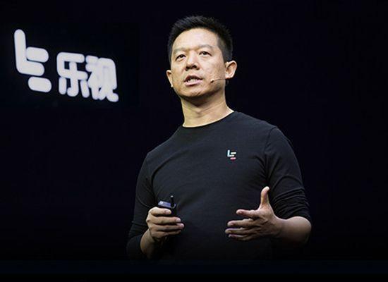 """乐视称""""自媒体造谣""""耽误公司自救 贾跃亭欲起诉"""