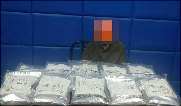 男子从成都买10公斤冰毒贩卖被截获,出发前专程烧香