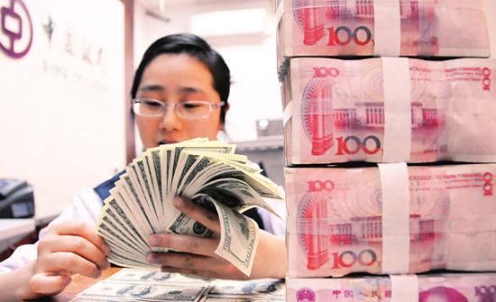 """人民币""""入篮""""已一年 专家建议进一步推进汇改"""