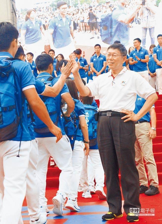 """台湾名嘴:国民党与柯文哲组""""蓝白拖""""可打扁绿营"""