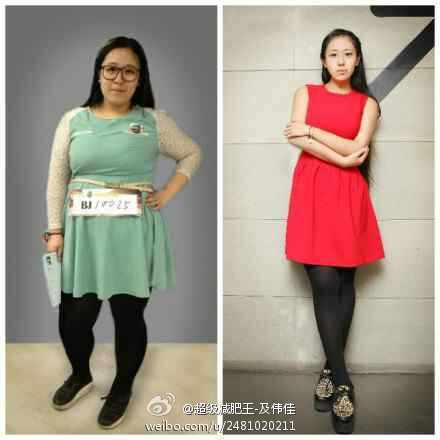 """三年前爆红网络的""""中国最美女胖子""""逆袭了!只花3个月怒瘦72斤后竟撞脸金喜善?"""