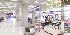 韩旅游收支逆差创新高 韩媒:中游客减少是主因