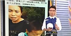 母亲背残疾儿子爬长城:趁还能动 带他看看世界