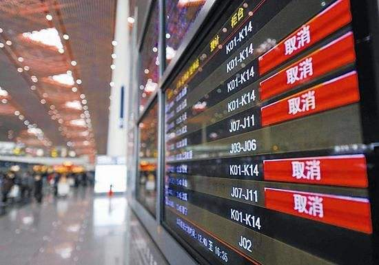 日媒:准点率下降 中国机场在与延误战斗中落败