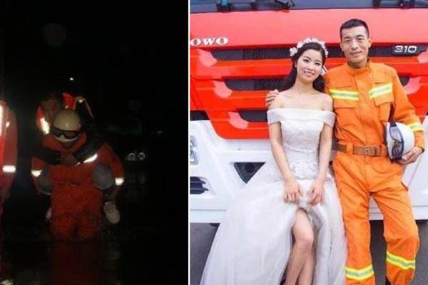 消防员3次推迟婚期 暴雨中救15名群众