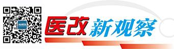 香港六合彩特码
