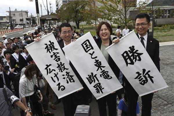 福岛核事故诉讼案宣判 日本政府和东电被判作出赔偿