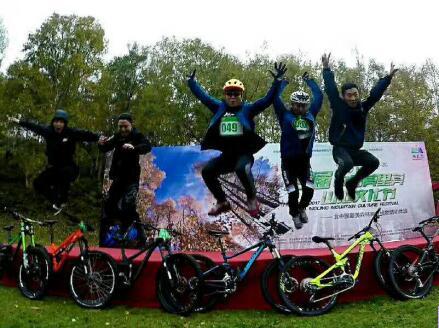 体验北中国最美森林骑行线 首届中国莫里莫山地文化节闭幕