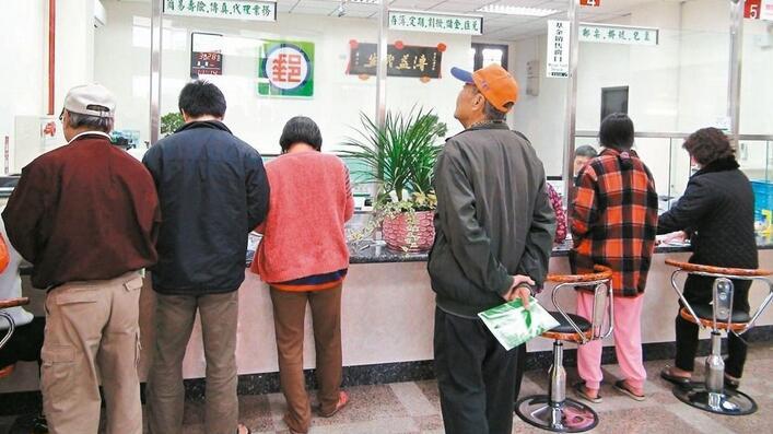 经济失衡?台湾地区投资率创30年来次低
