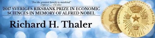 盘点近10年诺贝尔经济学奖:得奖学者及其主要成就