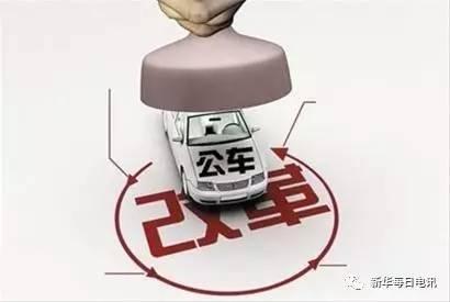 严禁到禁止召开会议的风景名胜区开会   67.