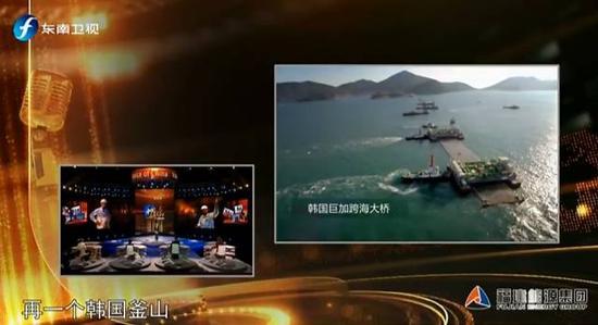 珠港澳大桥总工程师谈攻关:1节沉管安装失败2次