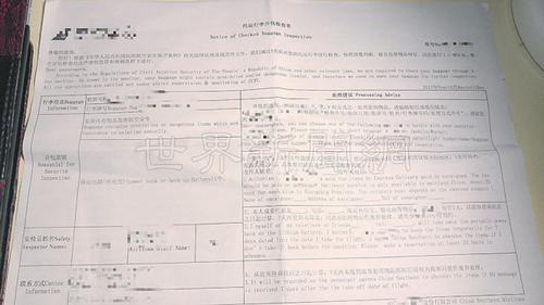 中国侨网刘雪收到的航空公司托运行李开包检查单,说明为何扣押相关物品。(美国《世界日报》/刘先进 摄)