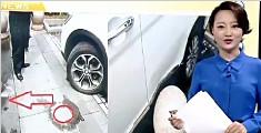 宝马女司机停车撞坏3辆车 石球被撞平移近1米