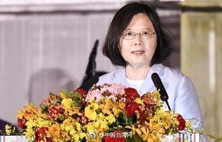 """港媒:蔡英文的讲话""""柔性暗独卡住台湾未来"""""""