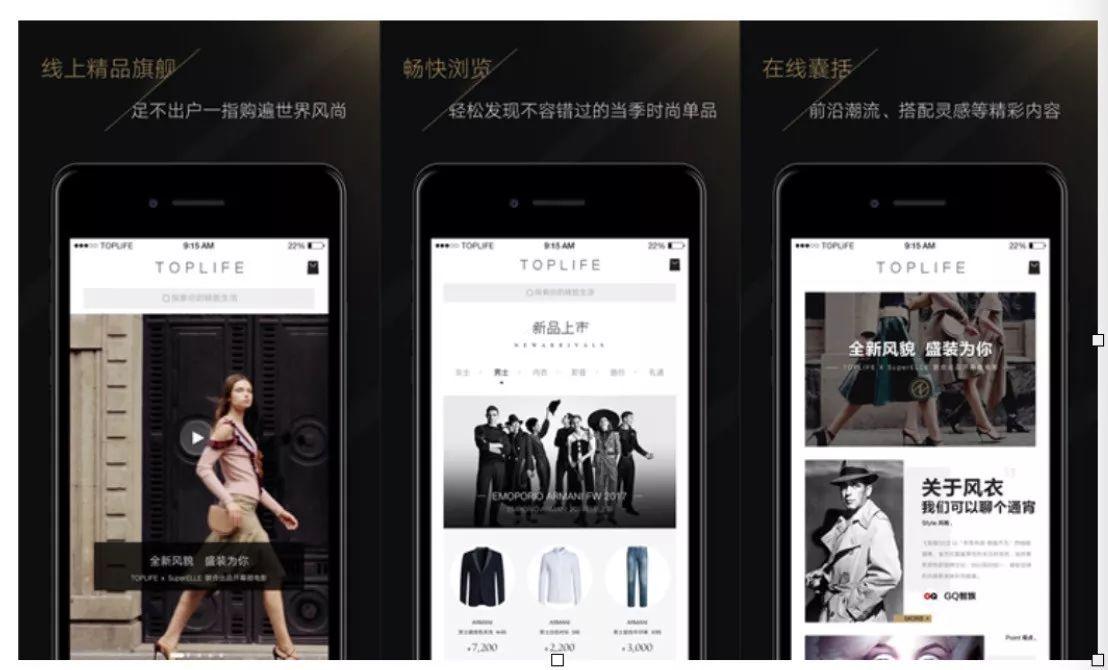 京东推出线上奢侈平台TOPLIFE 瞄准二三线消费者