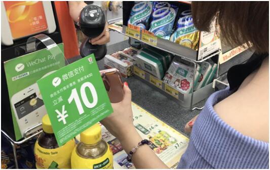 微信支付发布国庆跨境消费报告:香港依旧最热