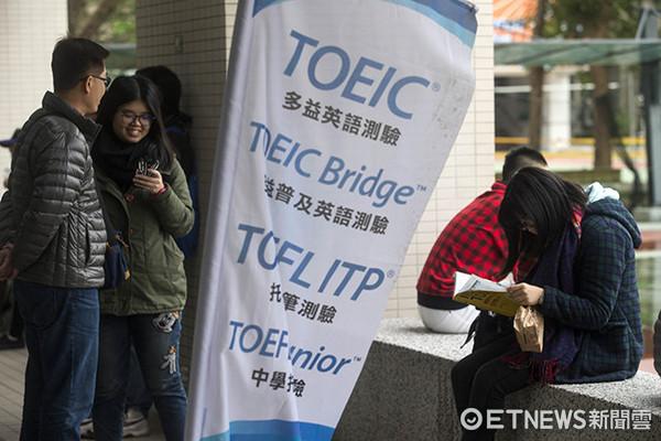 """""""2016托业测验全球考生资料统计报告""""出炉 台湾惨输大陆排名倒数"""