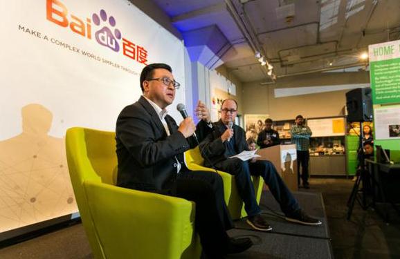 百度总裁张亚勤:AI是当代最具变革性的力量