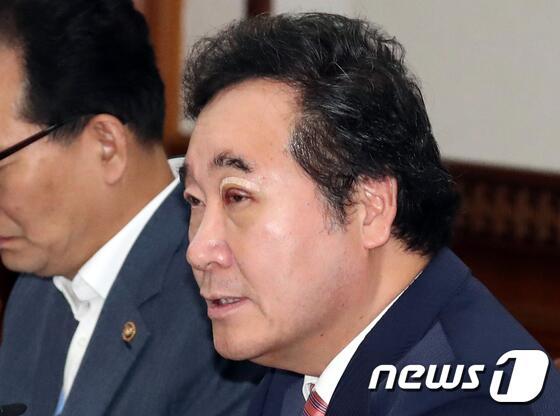 用眼过度?韩总理左眼贴胶带主持国务会议引关注
