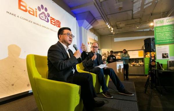 张亚勤:未来重大技术突破 需中美员工一起完成