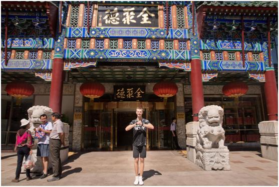 """老外眼中的北京城:生活一年很""""上瘾"""" 不舍离开"""