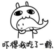 小米电视国庆大数据揭秘!最爱看电视的竟然是广东省