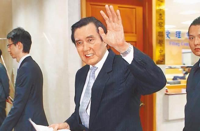 马英九回复教唆泄密案无罪定案:不意外