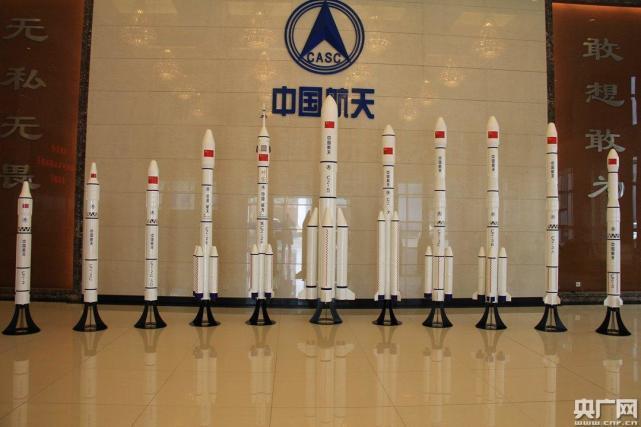 长征火箭完成252次发射 能将航天器送入各种空间轨道