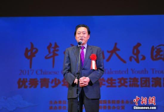 日本前首相鸠山由纪夫:日本应主动与中国改善关系