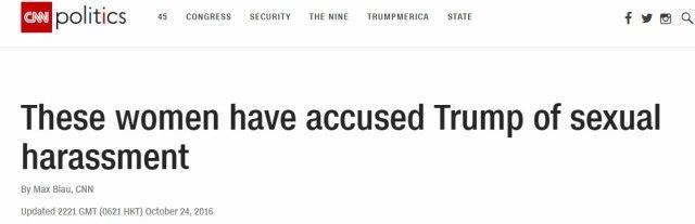 让冯小刚说中了,这个超重磅丑闻还是炸进了美国最高层政坛!