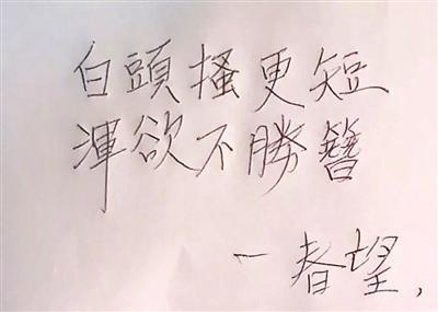 卢英敏:对韩国而言,美国是朋友中国则是邻居!