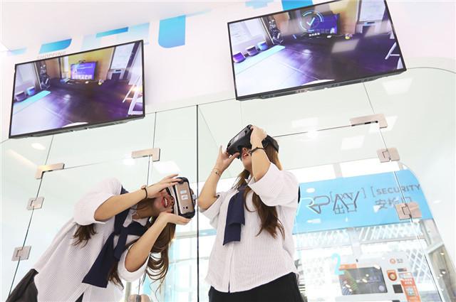 云栖大会:智能家居/VR/无人机等都没少