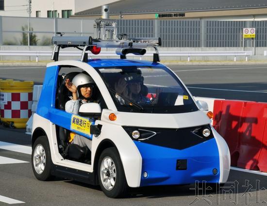日本松下展示自动驾驶系统 拟于2022年投入商用