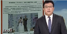 """新娘挑战""""天价彩礼""""恶疾 结婚不要男方一分钱"""