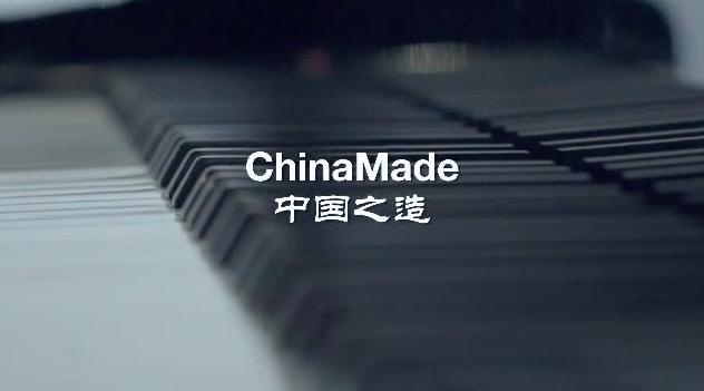 """小米入选商务部""""中国之造ChinaMade""""品牌计划"""