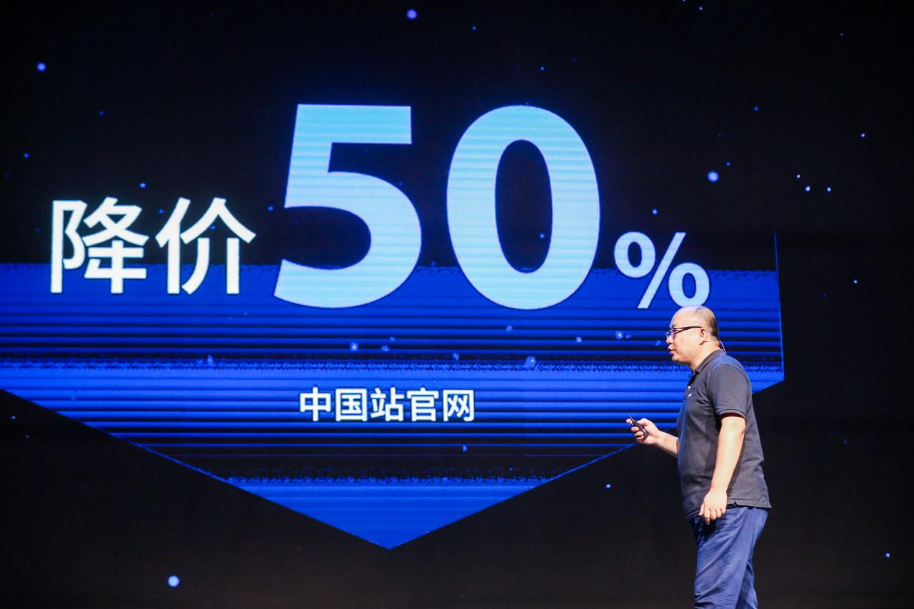 阿里云李津:持续释放技术红利 提供技术平台