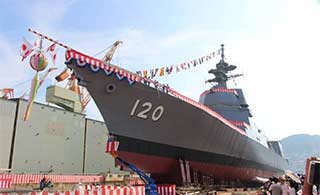 日本最新驱逐舰正式下水