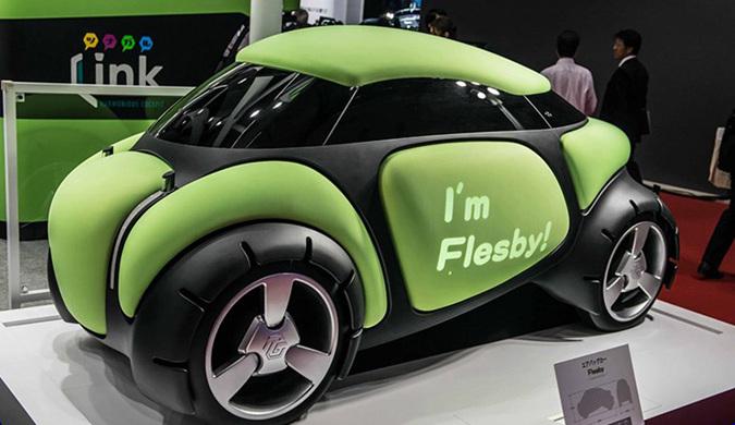 防撞神器?日企展示可变形反弹行人的橡胶概念车