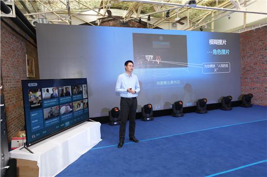 听声辨人 长虹推出全球首款声纹识别人工智能电视