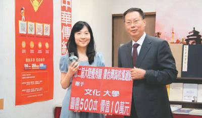 大陆优秀图书走进台湾高校 种类丰富