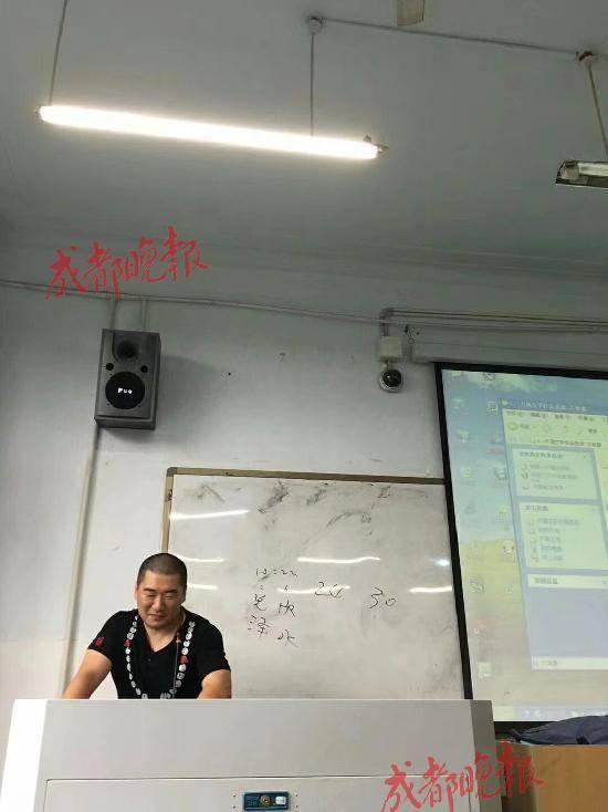 高校老师用周易算出逃课学生 网友:还有这种操作?