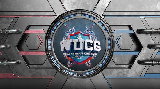 WUCG北区决赛10月13日开战,高校英雄角逐桂冠