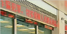 部分银行信用卡涉房交易被限额