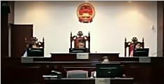 最高法法官辞职3年内禁止受聘于律所