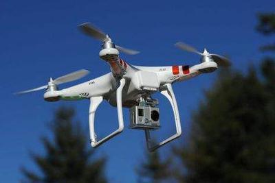 本月14日 西太湖部分空域临时禁飞无人机