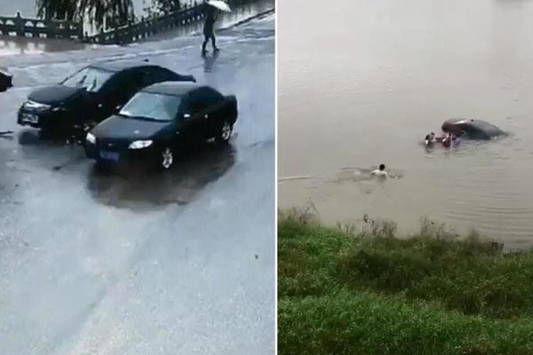 轿车被撞失控冲入河中, 过路群众跳水救三人后默默离开