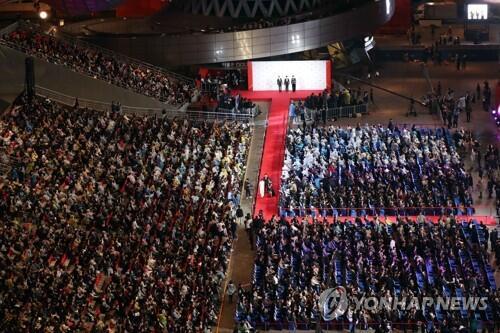 第22届釜山国际电影节开幕 现场群星荟萃座无虚席