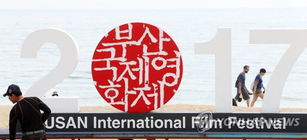 韩-澳开圆桌会议 将携手制作共同电影