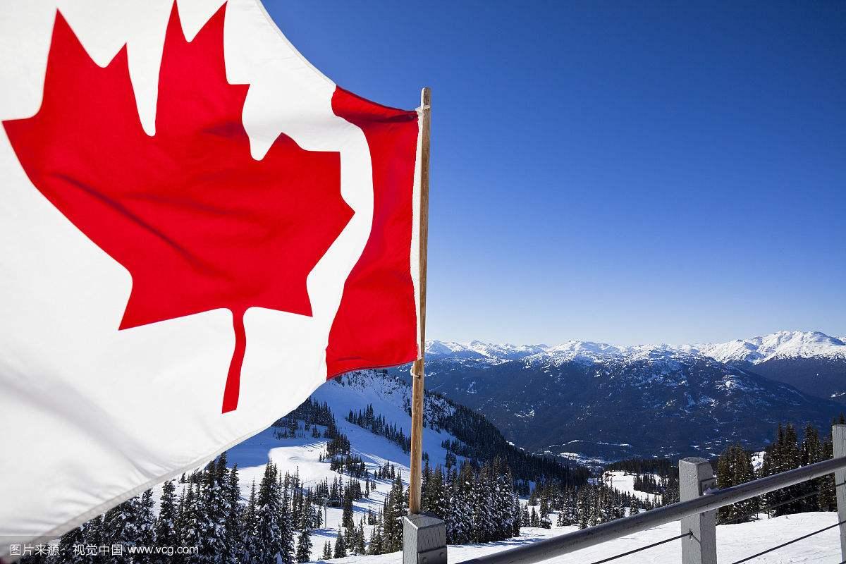 加拿大《公民法》部分修订法案实施 放宽入籍政策
